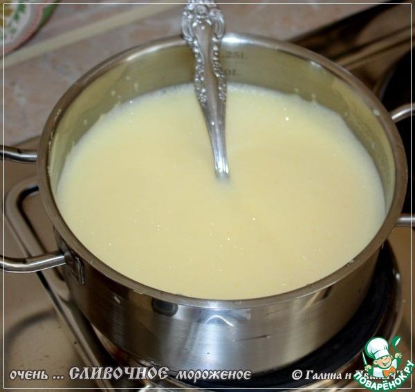 Мороженое пломбир в домашних условиях рецепт с фото пошагово с