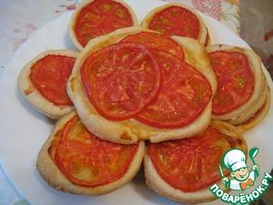 Рецепт Тарталетки с томатами
