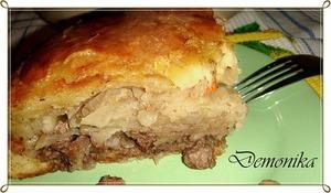 Рецепт Кубете
