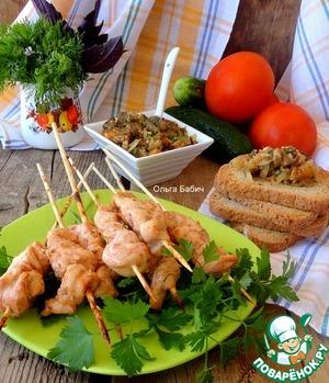 Рецепт Икра из печеных баклажанов с абрикосами к куриным шашлычкам