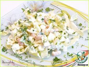 Salad Nur