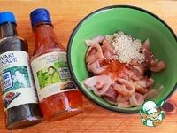 Блинчики по-корейски Ассорти ингредиенты