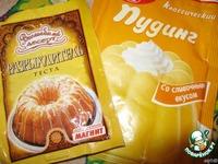 """Кексы """"Нежность"""" ингредиенты"""