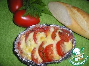 Рецепт Запеченные на гриле помидоры