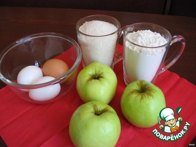 Как приготовить Простая шарлотка с яблоками вкусный рецепт с фото #1
