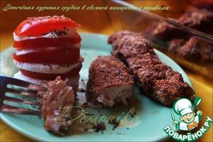Рецепт Запеченные куриные грудки в овсяной панировке с травами