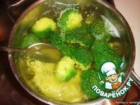 Зелeное пюре Альпийский луг ингредиенты