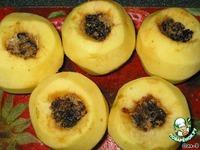 Яблоки, запеченные в тесте ингредиенты