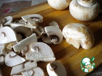 Баклажаны, запеченные с грибами ингредиенты