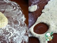 Сырные галеты с базиликом ингредиенты