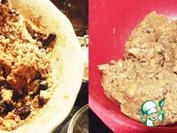 Муравейник с грецким орехом