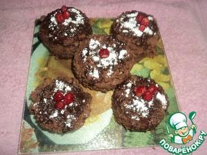 Рецепт Шоколадные кексы с шоколадной начинкой в микроволновке