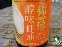 Кальмары с киви и имбирем</a> ингредиенты