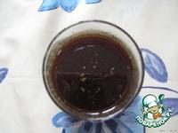 Салатный   соус   с   бальзамическим   уксусом ингредиенты