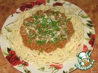 """Спагетти с соусом """"А-ля Болоньез"""" ингредиенты"""