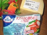 """Закусочный торт """"Снежная полянка"""" ингредиенты"""
