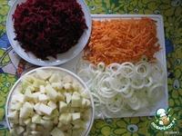 Королевский ужин ингредиенты