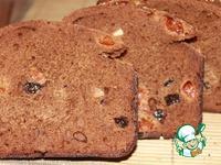 Хлеб полуржаной почти Бородинский на закваске без дрожжей ингредиенты