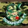 """Итоги конкурса """"Крупяные манёвры"""""""