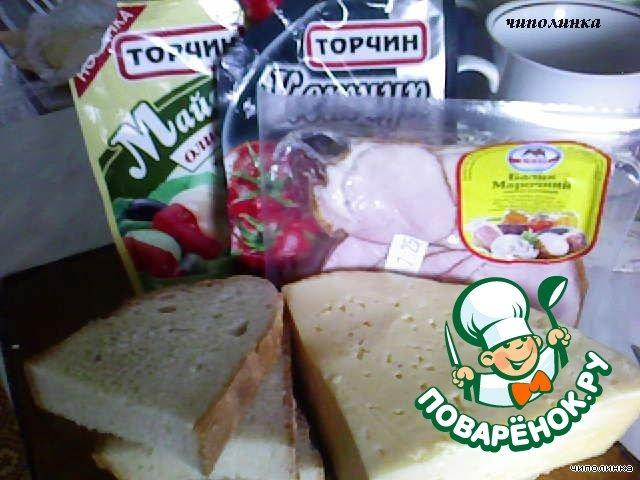"""""""Горячие бутерброды"""" домашний рецепт с фотографиями как приготовить #1"""