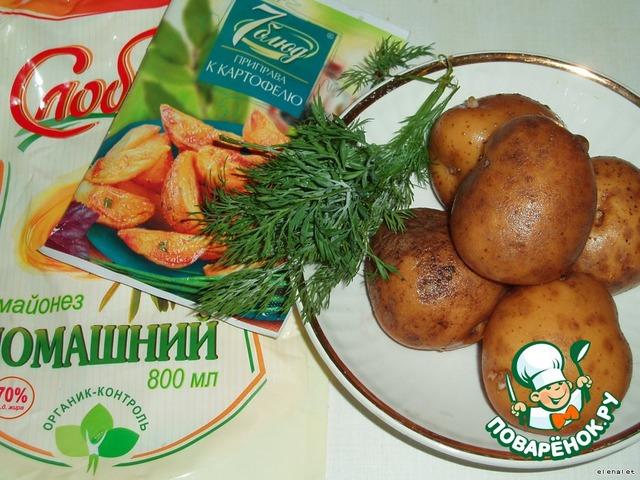 Как сделать картофель быстрого приготовления