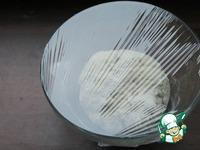 Киш с маринованными грибами ингредиенты