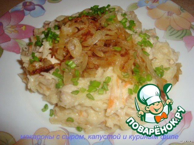 Спагетти с сыром и курицей рецепт с пошагово