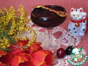"""Рецепт Шоколадно-вишневый соус """"Для милых дам """""""