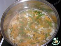 Фасолевый суп с сырными клецками ингредиенты