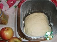 Постный пирог с яблоками и грецкими орехами ингредиенты