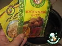 """Глинтвейн """"Тепло зимы"""" ингредиенты"""