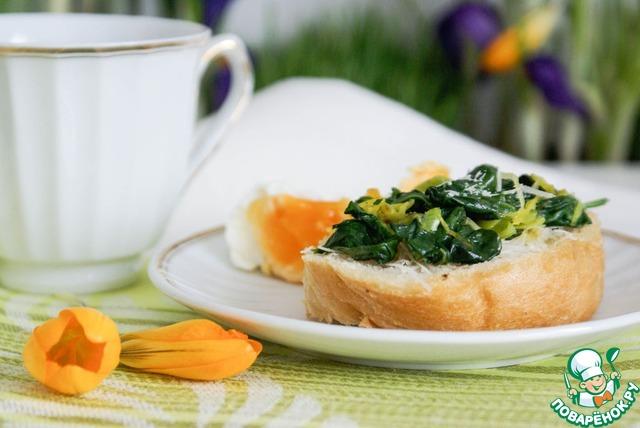 Рецепт салата из печеной свеклы с сыром