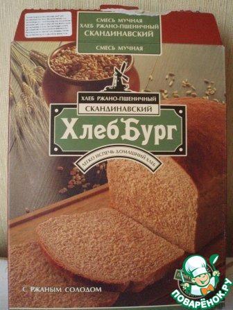 Смесь для хлебопечки своими руками 68