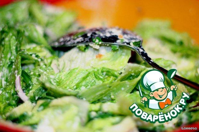 Аликанте салат рецепт заправка