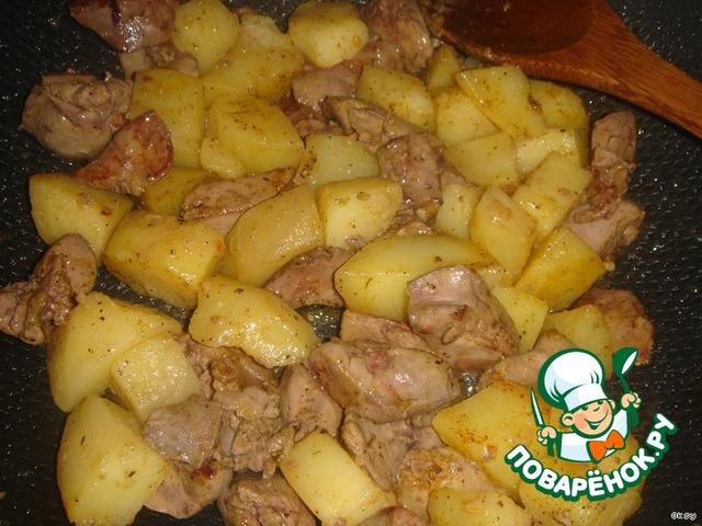 Картошка с куриной печенью