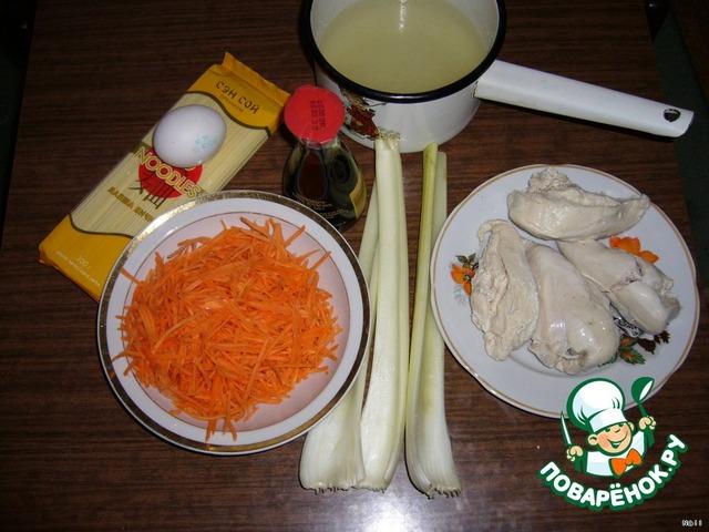 Как готовить рамен в домашних условиях по-корейски 207