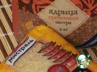 """Каша """"Северная"""" ингредиенты"""