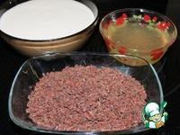 Шоколадные блины в нежном суфле ингредиенты