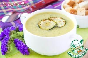 Рецепт Нежный крем-суп из цуккини с сыром чеддер