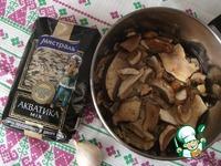 Запеканка из риса с сушёными грибами ингредиенты