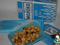 """Конфеты """"Шоколадно-ореховое безумие"""" ингредиенты"""