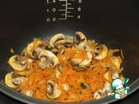 Турецкий суп из чечевицы с грибами ингредиенты