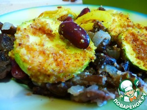 Рецепт Постная грибная запеканка с фасолью и кабачками