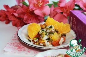 Рецепт Рисовый салат с курагой, фисташками и апельсиновыми дольками