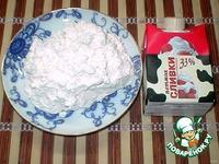 """Сыр-крем """"Маскарпоне"""" ингредиенты"""