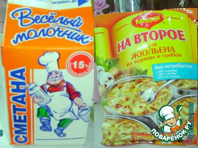 Домашние кексы рецепт в формочках с фото пошагово простые