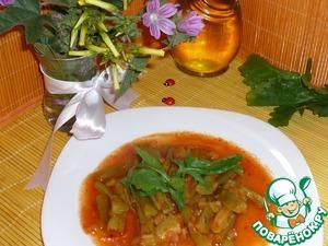 Рецепт Фасоль тушенная с овощами