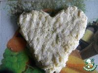 """Салат """"Сердце"""" ингредиенты"""