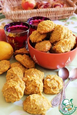 Рецепт Тыквенно-чесночное печенье с кус-кусом