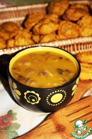 Рецепт Горохово-тыквенный суп с грибами